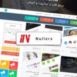 طراحی سایت نالرز